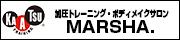 加圧トレーニング・ボディメイクサロンMARSHA.